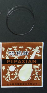 中国琵琶の弦