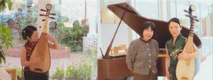 ピアノあんど