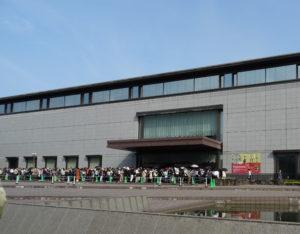 正倉院展入口