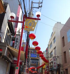 横浜中華街道