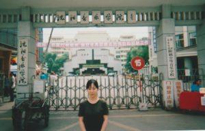 瀋陽音楽学院大門口