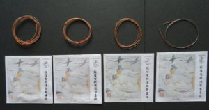 上海民族楽器一厂中国琵琶弦