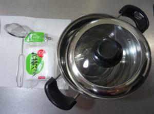 美味しい角煮の作り方